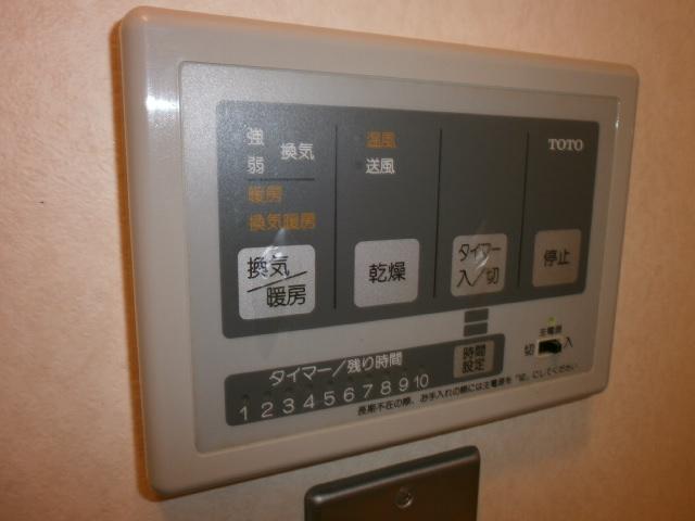 サン・ハピネス 207号室の設備