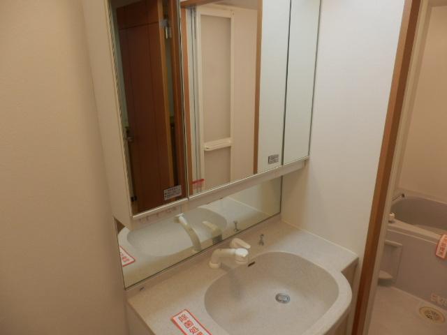アストラーレ 601号室の洗面所
