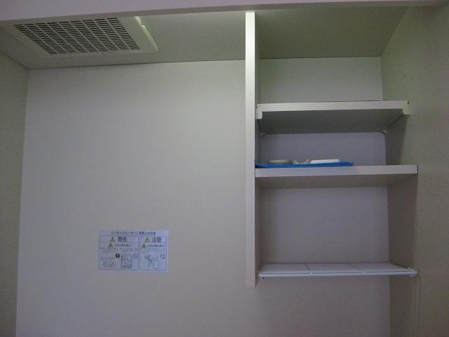 ユナイト衣笠ピッカーニャ 203号室のその他