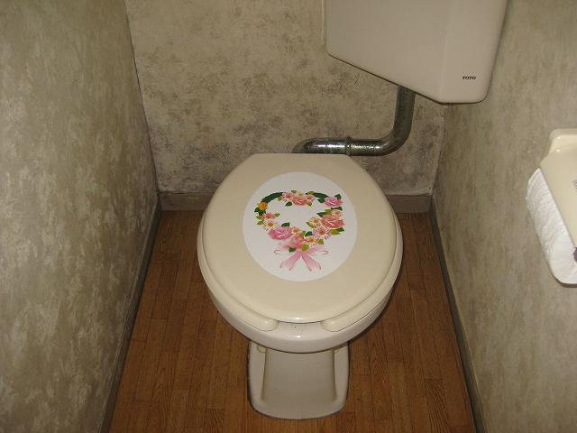 ガーベラマンション汐入 405号室のトイレ