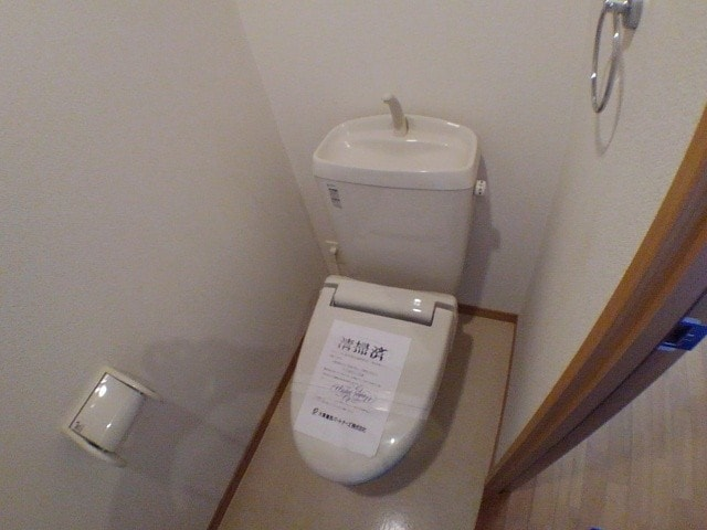 ウイング・ロード 03070号室のトイレ