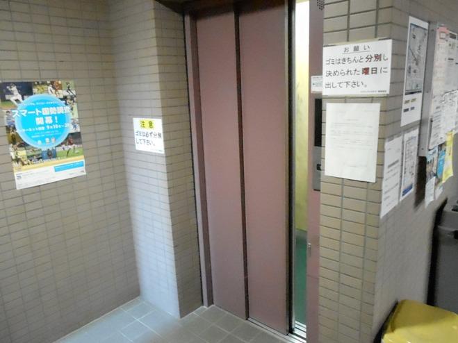 スプリングイセヤマ 603号室のその他共有