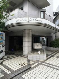 メゾン・ド・クレマン 0107号室のエントランス