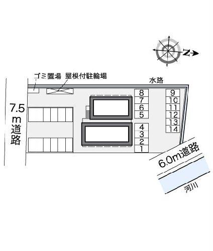 レオパレスサンメゾン 103号室の収納