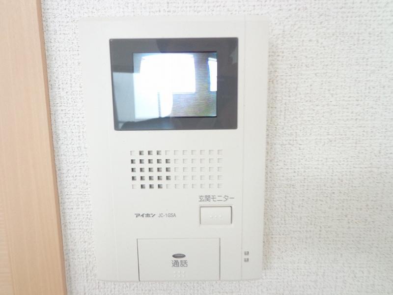メゾンドシャンテール 02030号室のその他