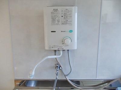 ニュ-弥生坂マンション 01030号室の設備