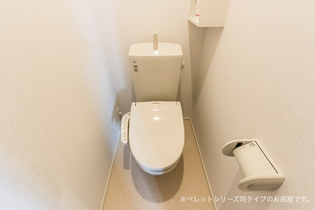 シエルⅠ 02020号室のトイレ