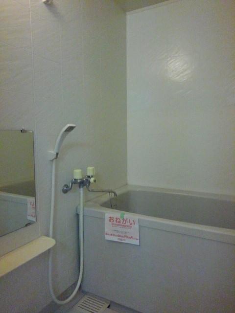 エルディム高木 A 01030号室の風呂
