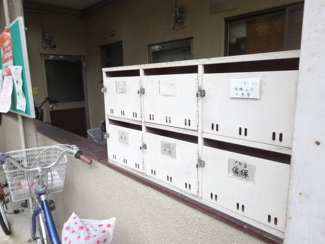 ハイツ大覚寺 206号室のその他共有