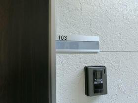 ユナイト田浦ロペス・ホルティージョ 103号室のエントランス