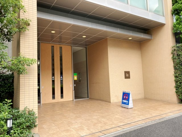東京インターマークス 316号室のトイレ
