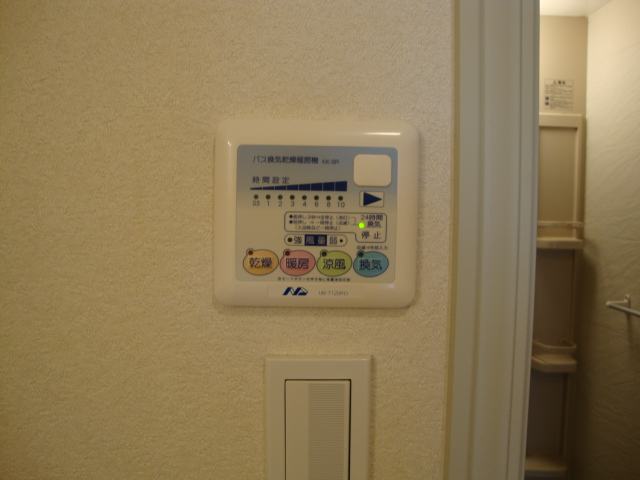 ルーエンハイムA 101号室の設備