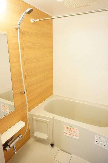 エトワールⅡ A 01020号室の風呂