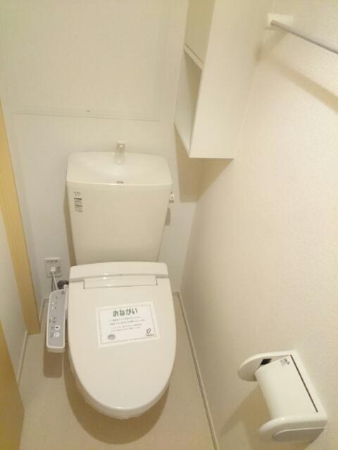 ベルクラントⅡ 02020号室のトイレ