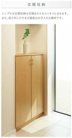 フローラ小石川 102号室の風呂