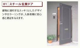 フローラ小石川 202号室の玄関