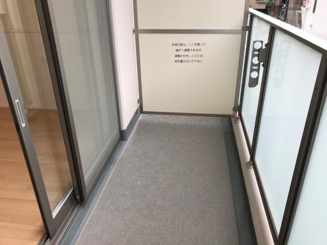 フローラ小石川 205号室のバルコニー