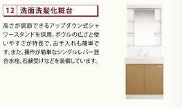 フローラ小石川 205号室の洗面所