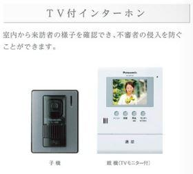 フローラ小石川 205号室のセキュリティ