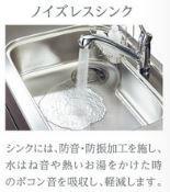 フローラ小石川 205号室のキッチン