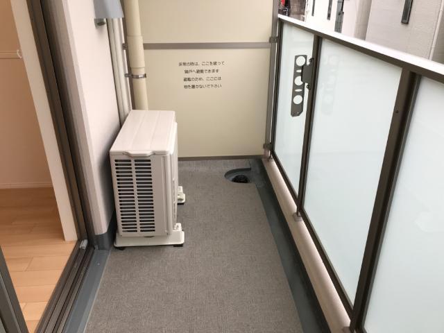 フローラ小石川 206号室のバルコニー