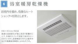 フローラ小石川 206号室の風呂