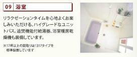 フローラ小石川 306号室の風呂