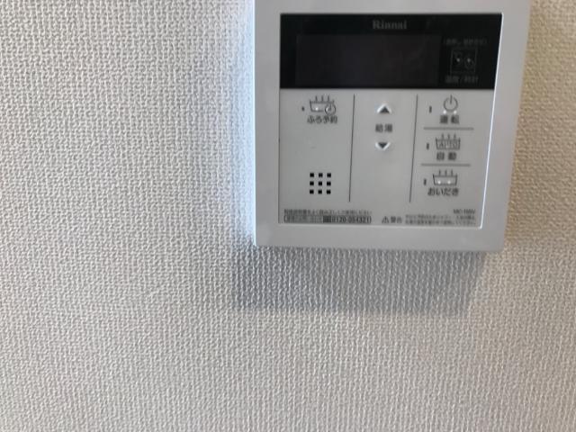 フローラ小石川 406号室の設備