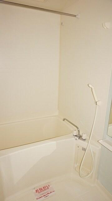 サニーサイド水野 02030号室の風呂