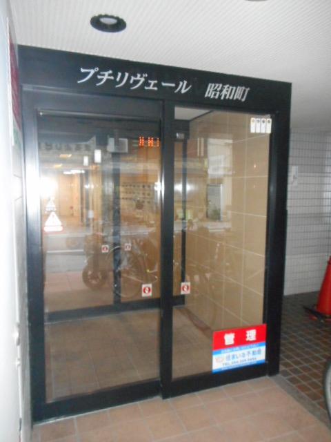 プチリヴェール昭和町 401号室のエントランス