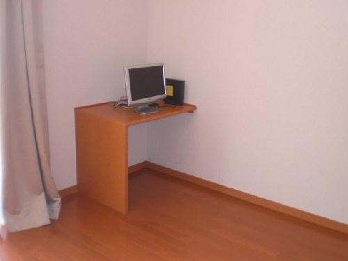 レオパレスエクセル 108号室のその他