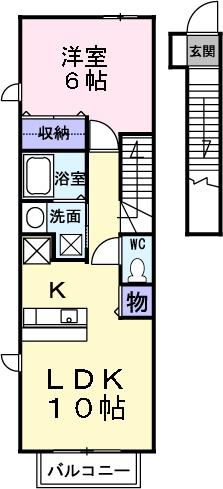 ウルー アンジュⅡ・02030号室の間取り