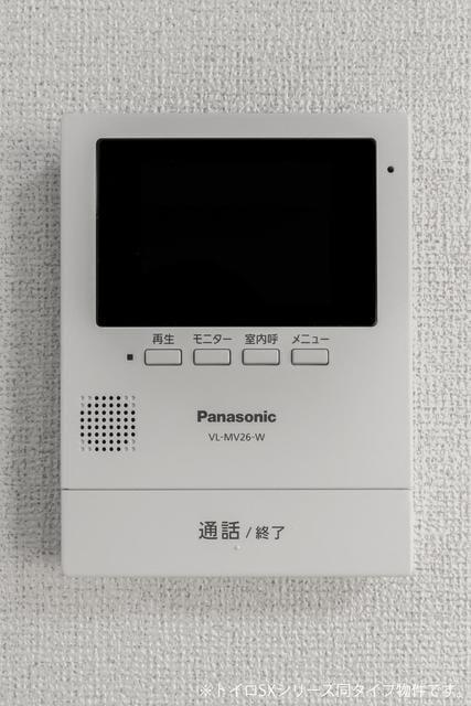 ソシア・北島 01010号室のトイレ
