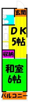 太田ハイツ・406号室の間取り