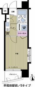 フェニックス早稲田駅前・702号室の間取り
