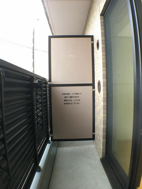 サンベルジュ目黒 03010号室のバルコニー