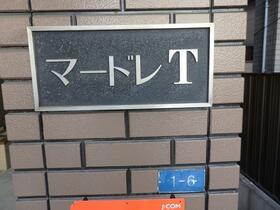 マードレT 302号室のその他