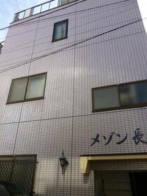 メゾン長田外観写真