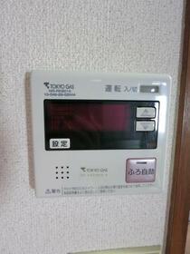 第一ハイツ成田 103号室の設備