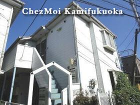 シェモア上福岡外観写真