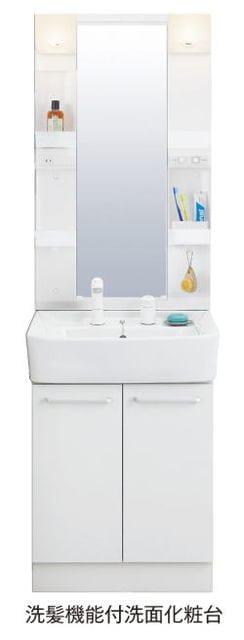 グレース湘南 02040号室の洗面所