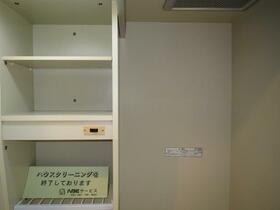 ドミール玉川学園 110号室のキッチン