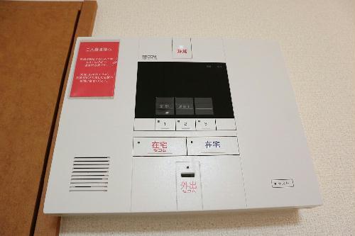 レオパレスグランディール 205号室の風呂