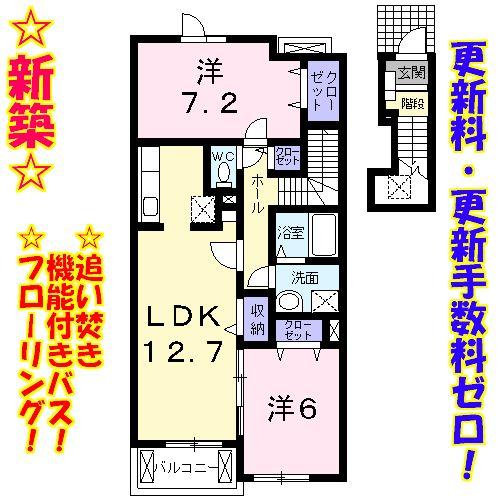 メゾン・ドゥ・ソレイユ B・02020号室の間取り