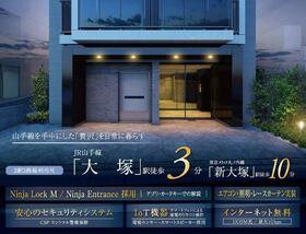 クレストコート大塚Ⅱ 901号室のエントランス