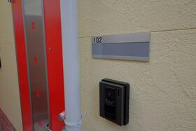 クラブ・ザ・ユナイト・グレンフィールド 102号室のその他共有