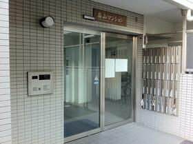 畠山マンション 101号室のエントランス