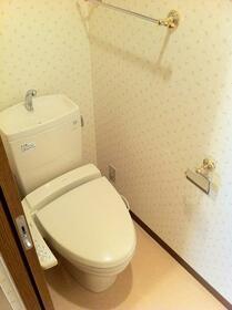 畠山マンション 101号室のトイレ