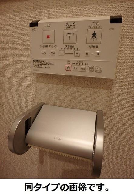 ペタル ドゥ サクラ Ⅰ 02020号室のトイレ