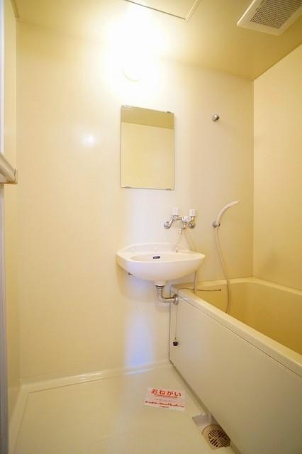 エルディムサンライズ21 A 02010号室の風呂